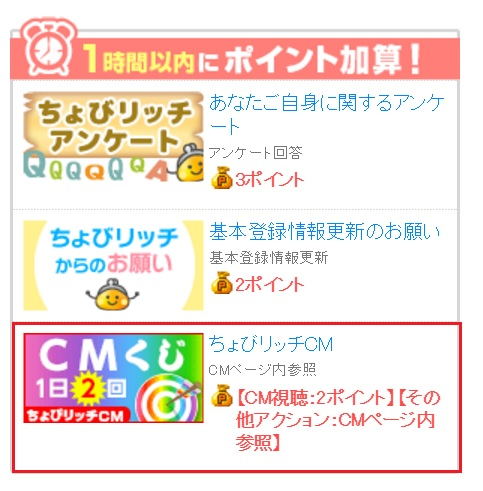 f:id:gaotsu:20160730233658j:plain