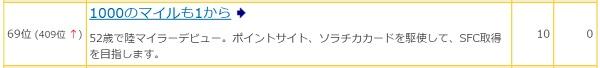 f:id:gaotsu:20160801083425j:plain