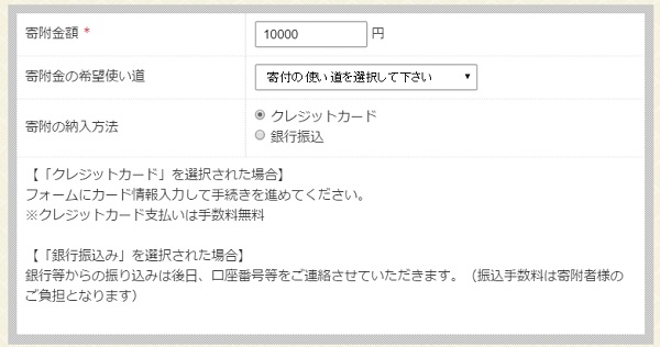 f:id:gaotsu:20160803193114j:plain