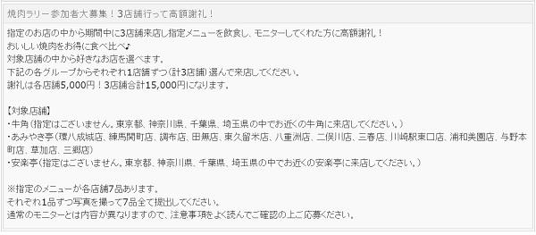 f:id:gaotsu:20160804185502j:plain