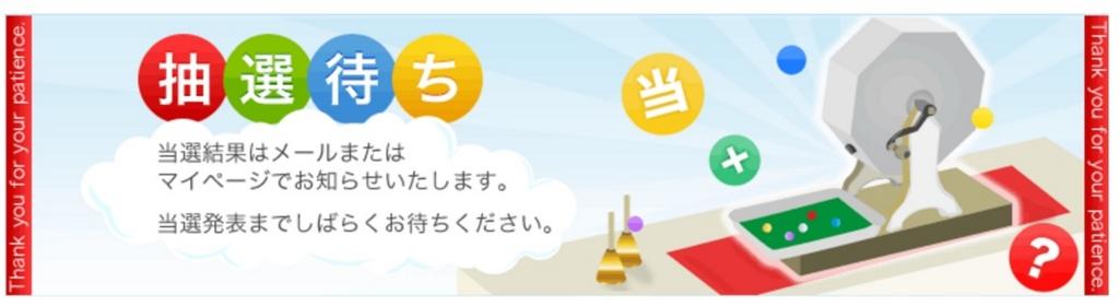 f:id:gaotsu:20160804185722j:plain