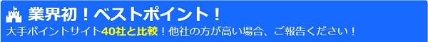 f:id:gaotsu:20160805194749j:plain