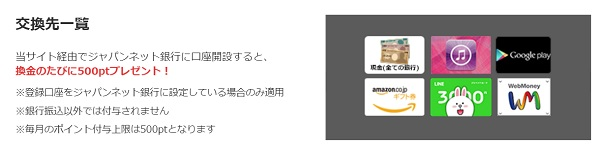 f:id:gaotsu:20160805195244j:plain