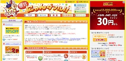 f:id:gaotsu:20160805220259j:plain