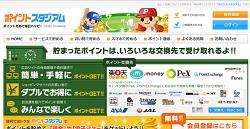 f:id:gaotsu:20160805220441j:plain