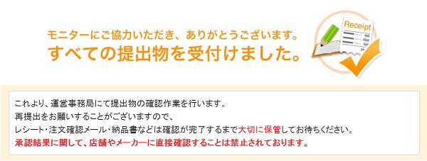 f:id:gaotsu:20160806215808j:plain