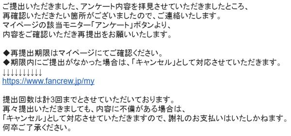 f:id:gaotsu:20160807204112j:plain