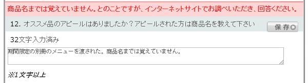 f:id:gaotsu:20160807204508j:plain