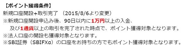 f:id:gaotsu:20160809174714j:plain