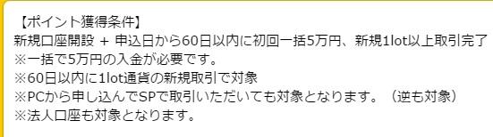 f:id:gaotsu:20160809175424j:plain