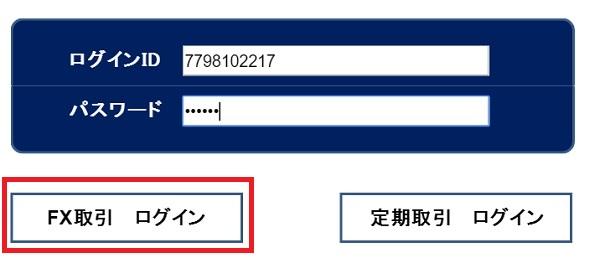 f:id:gaotsu:20160809183001j:plain