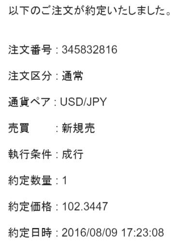 f:id:gaotsu:20160809222205j:plain