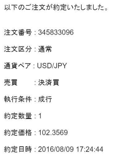 f:id:gaotsu:20160809222241j:plain