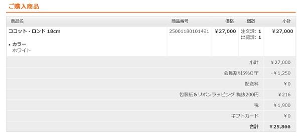f:id:gaotsu:20160816193502j:plain