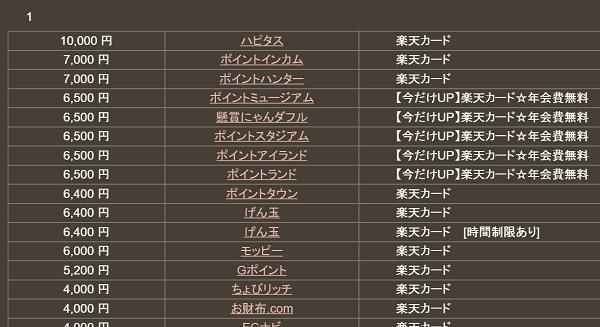 f:id:gaotsu:20160819171632j:plain