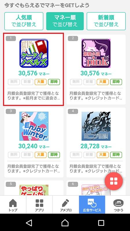 f:id:gaotsu:20160820070529j:plain