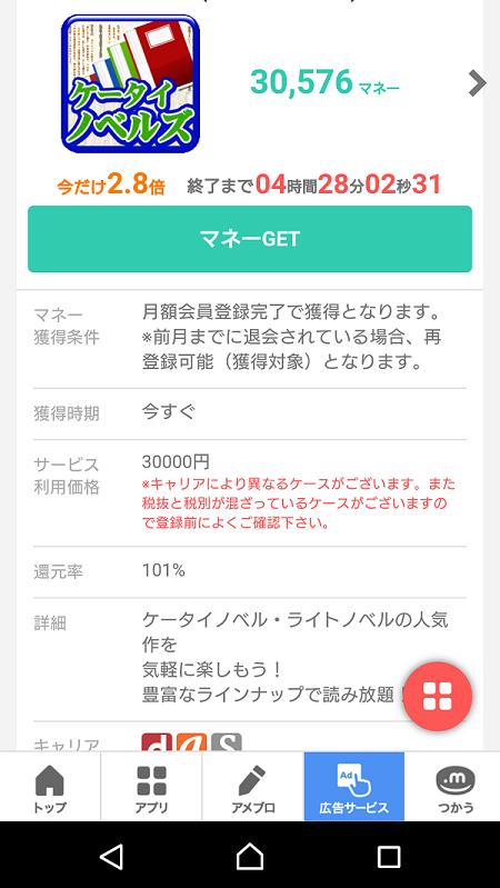 f:id:gaotsu:20160820072245p:plain