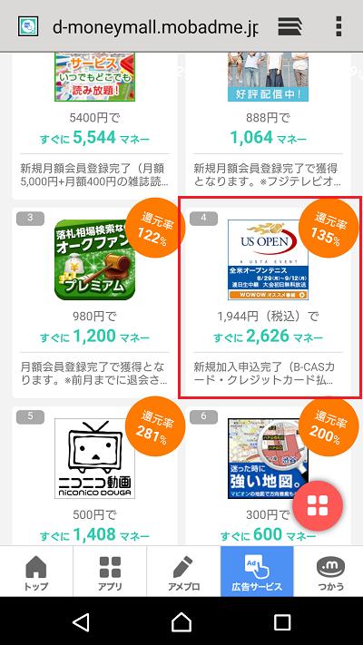 f:id:gaotsu:20160820075020p:plain