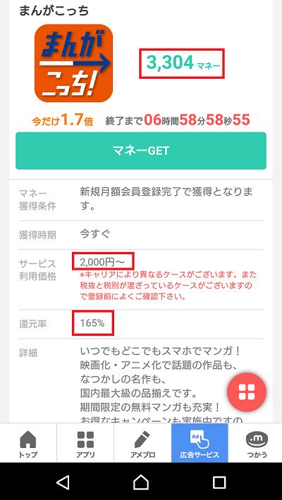 f:id:gaotsu:20160820075251p:plain
