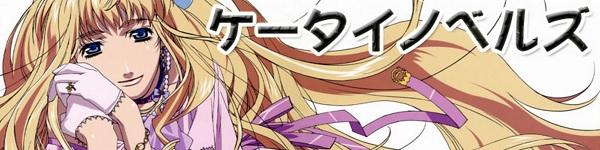 f:id:gaotsu:20160820082524j:plain