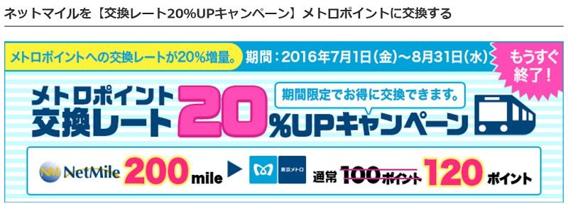 f:id:gaotsu:20160830201153j:plain