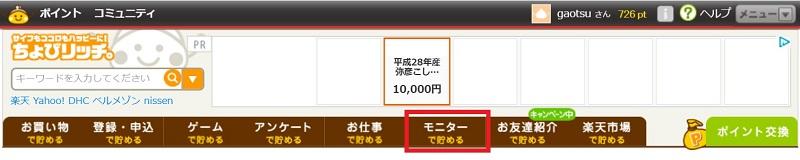 f:id:gaotsu:20160901185824j:plain