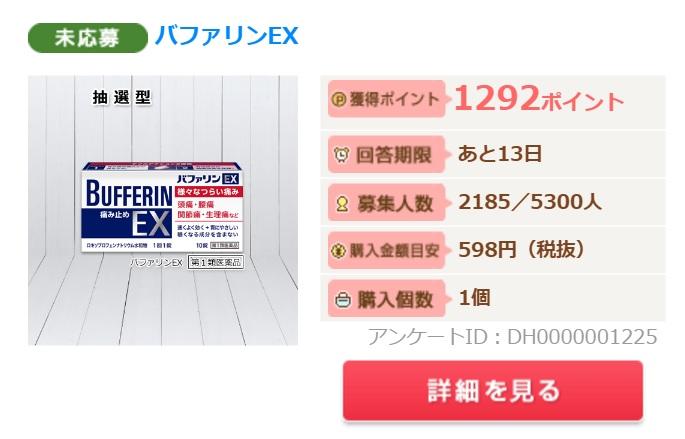 f:id:gaotsu:20160901190623j:plain