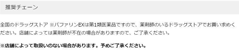 f:id:gaotsu:20160901213054j:plain