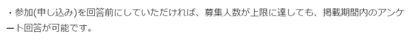 f:id:gaotsu:20160901213444j:plain