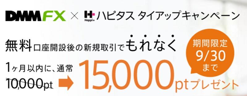 f:id:gaotsu:20160907082708j:plain
