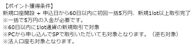 f:id:gaotsu:20160907082959j:plain