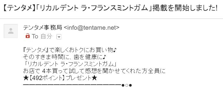 f:id:gaotsu:20160907181022j:plain