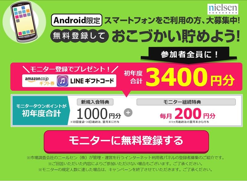 f:id:gaotsu:20160908223047j:plain