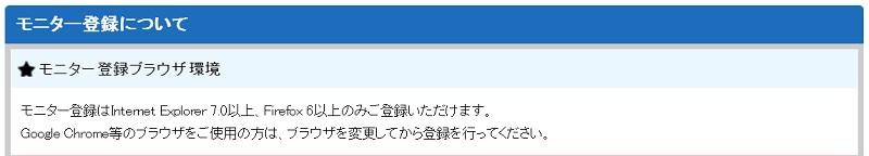 f:id:gaotsu:20160908224551j:plain