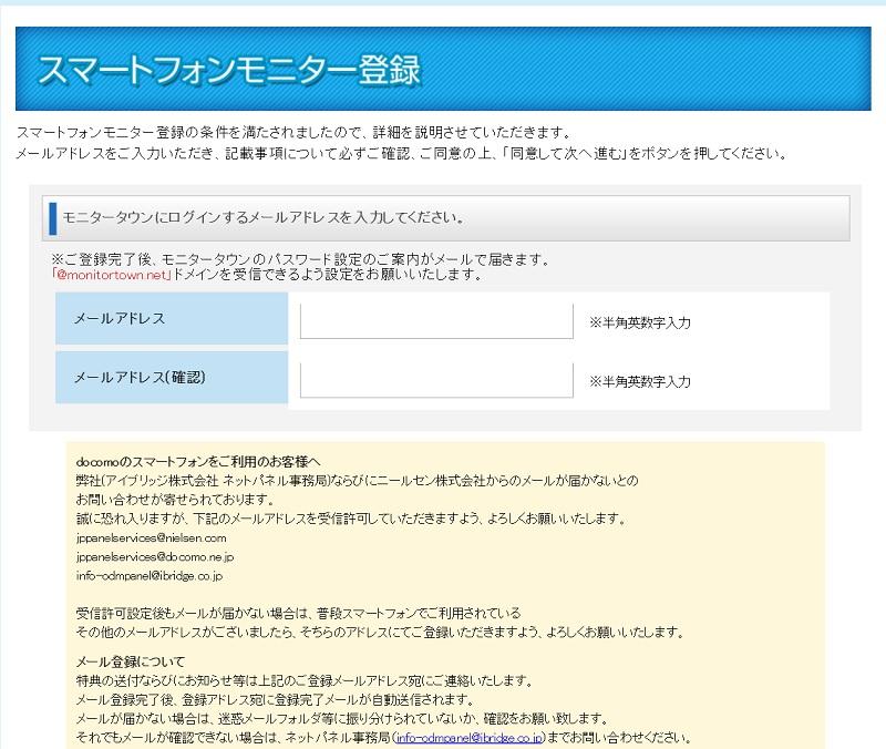 f:id:gaotsu:20160908225001j:plain