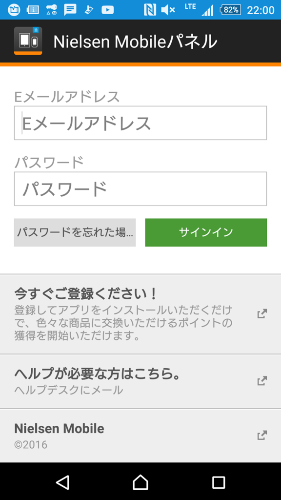 f:id:gaotsu:20160908231954p:plain