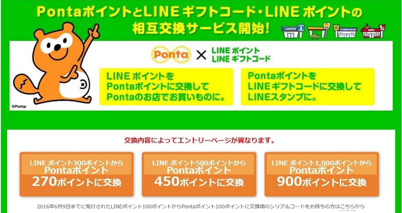 f:id:gaotsu:20160909082246j:plain