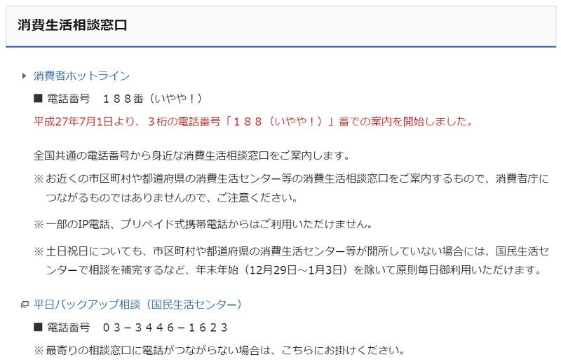 f:id:gaotsu:20160910124732j:plain