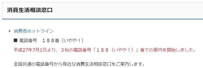 f:id:gaotsu:20160910153955j:plain