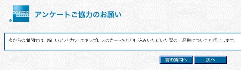 f:id:gaotsu:20160913184544j:plain