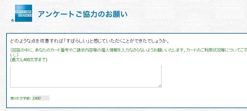 f:id:gaotsu:20160913184749j:plain