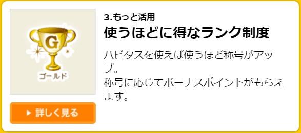 f:id:gaotsu:20160917231144j:plain