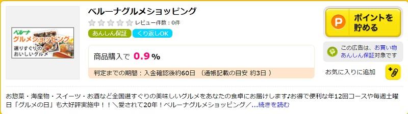 f:id:gaotsu:20160918212848j:plain