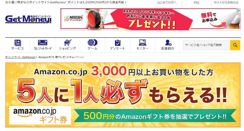 f:id:gaotsu:20160919215341j:plain