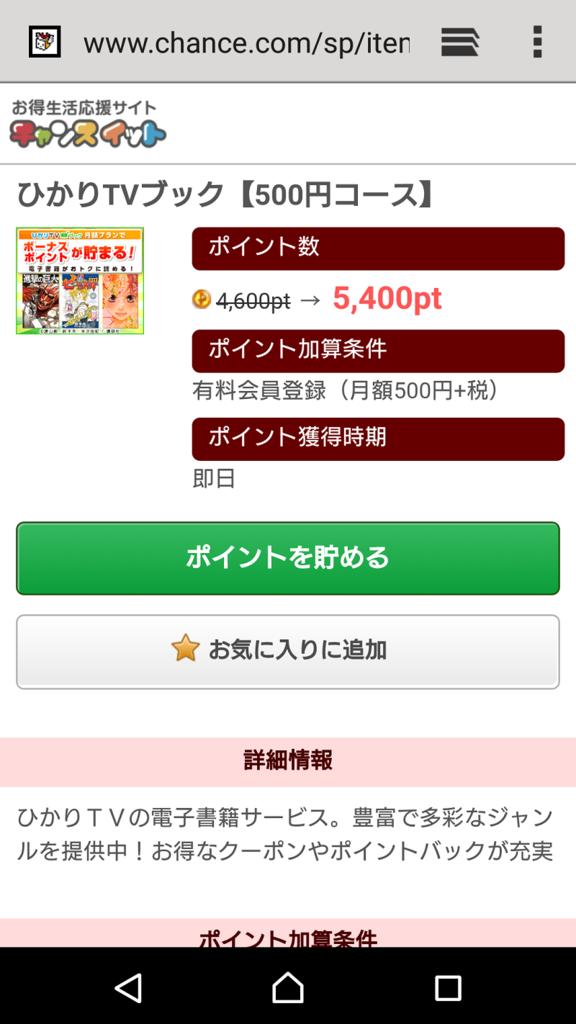 f:id:gaotsu:20160922214736p:plain