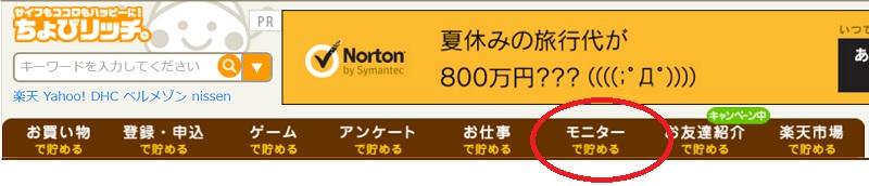 f:id:gaotsu:20160923222813j:plain