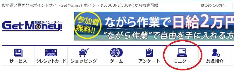 f:id:gaotsu:20160923224250j:plain