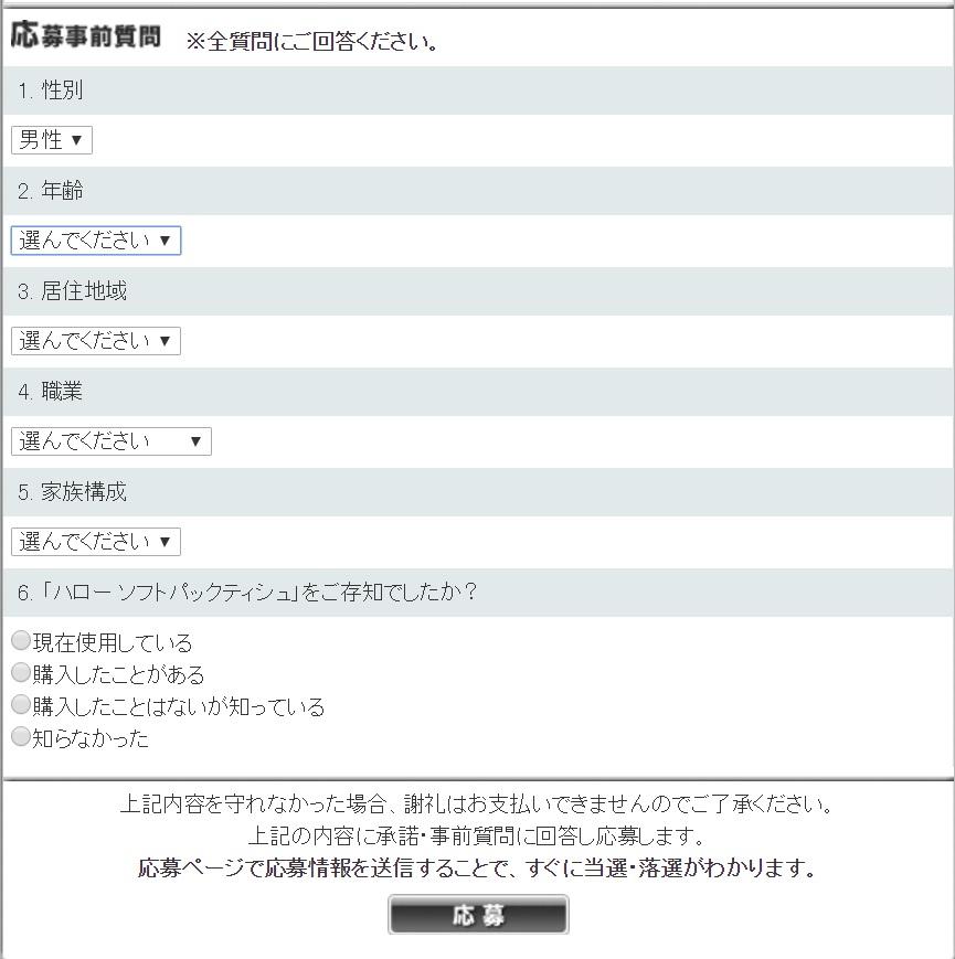 f:id:gaotsu:20160923224639j:plain