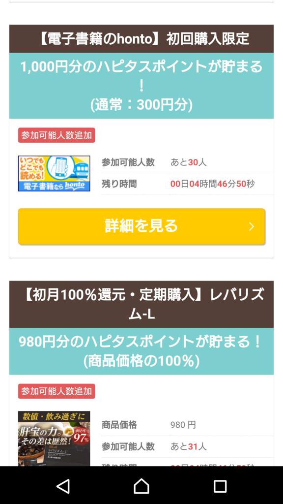 f:id:gaotsu:20160926073002p:plain