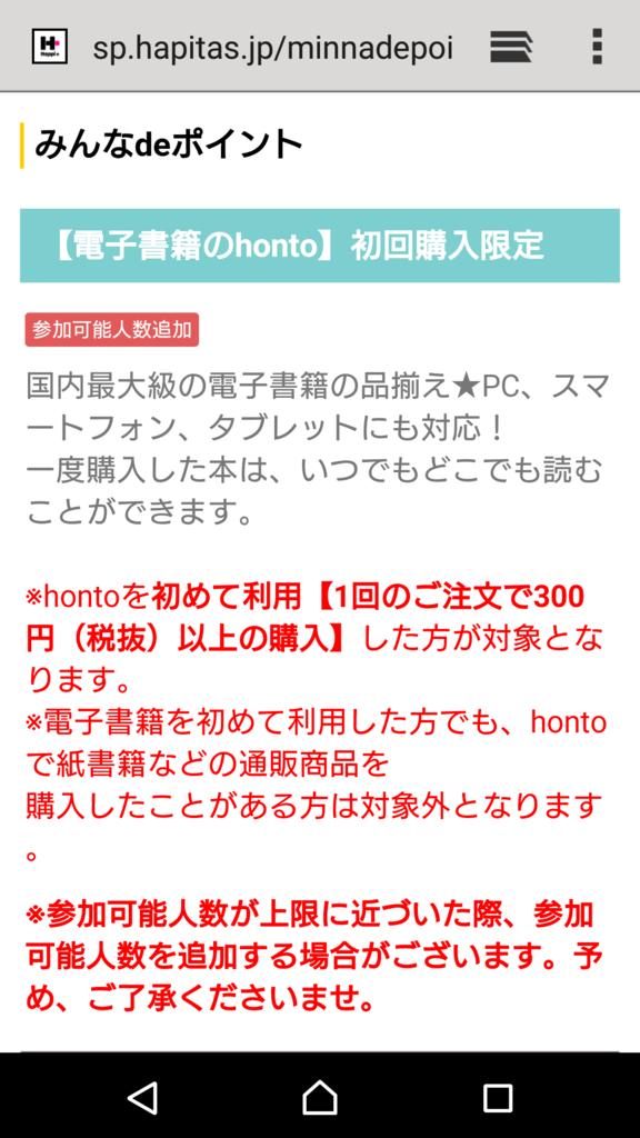 f:id:gaotsu:20160926073144p:plain